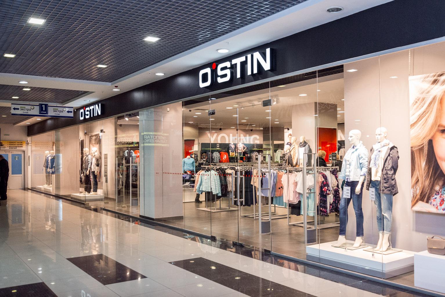Сеть Магазинов Остин